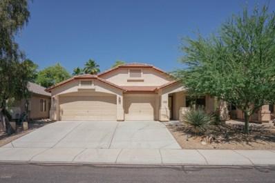 5438 N Rattler Way, Litchfield Park, AZ 85340 - MLS#: 5938603