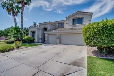 692 W Honeysuckle Drive, Chandler, AZ 85248 - MLS#: 5939082