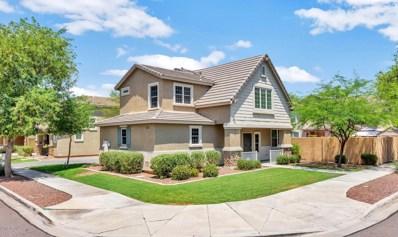 2344 E Wayland Drive, Phoenix, AZ 85040 - MLS#: 5939198
