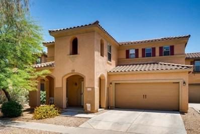 18537 W Mariposa Drive, Surprise, AZ 85374 - #: 5939635
