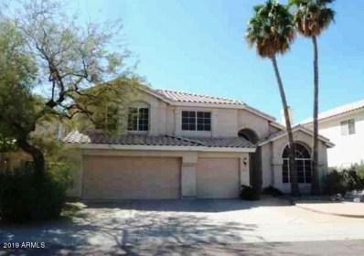 1323 E Thistle Landing Drive, Phoenix, AZ 85048 - MLS#: 5939692