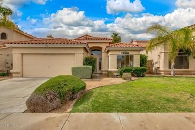 1208 E Muriel Drive, Phoenix, AZ 85022 - MLS#: 5940125