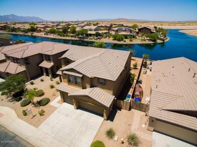 40684 W Parkhill Drive, Maricopa, AZ 85138 - MLS#: 5940420