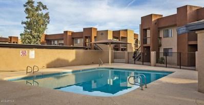 3810 N Maryvale Parkway UNIT 2030, Phoenix, AZ 85031 - MLS#: 5941827