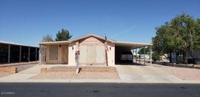 3710 N Illinois Avenue, Florence, AZ 85132 - #: 5941937