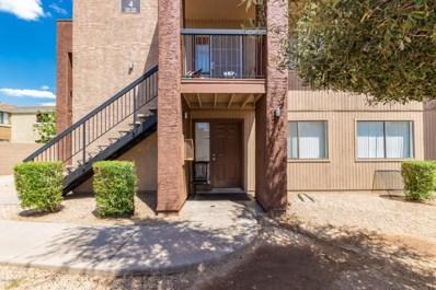 3810 N Maryvale Parkway UNIT 1021, Phoenix, AZ 85031 - MLS#: 5942154