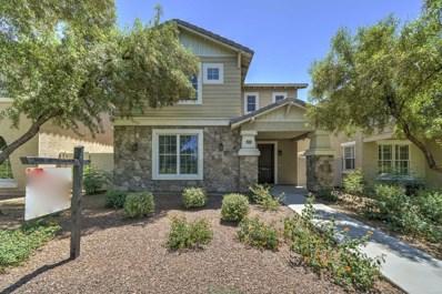 970 S Henry Lane, Gilbert, AZ 85296 - MLS#: 5942655