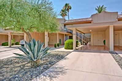 19854 N Star Ridge Drive, Sun City West, AZ 85375 - #: 5942770