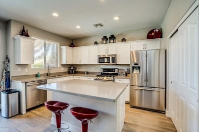 15232 N 102ND Street, Scottsdale, AZ 85255 - MLS#: 5943583