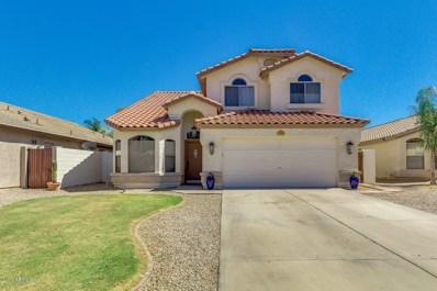 547 E Devon Drive, Gilbert, AZ 85296 - MLS#: 5945179