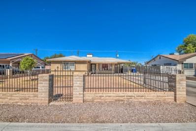 673 N Sunland Drive, Chandler, AZ 85225 - #: 5945660