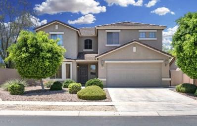 7816 S 16th Place, Phoenix, AZ 85042 - MLS#: 5946627