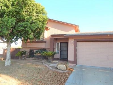 1531 E Fremont Road, Phoenix, AZ 85042 - MLS#: 5946755