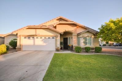 7417 W Park Street, Laveen, AZ 85339 - #: 5947741