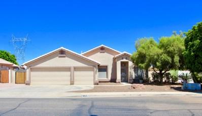 455 N Greenwood, Mesa, AZ 85207 - MLS#: 5948069