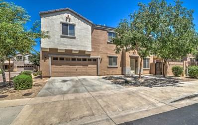 7515 S 13TH Place, Phoenix, AZ 85042 - MLS#: 5948662