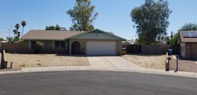 16849 N 38TH Lane, Phoenix, AZ 85053 - MLS#: 5950114