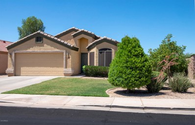 15508 W Lisbon Lane, Surprise, AZ 85379 - #: 5950222