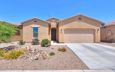 194 N Agua Fria Lane, Casa Grande, AZ 85194 - MLS#: 5950992