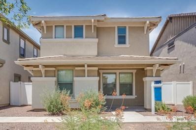 1356 S Loback Lane, Gilbert, AZ 85296 - #: 5951737