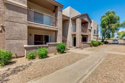 17017 N 12TH Street UNIT 1070, Phoenix, AZ 85022 - MLS#: 5951775