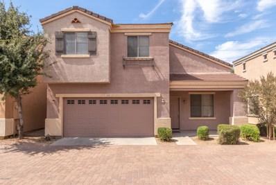 1342 E Dunbar Drive, Phoenix, AZ 85042 - MLS#: 5952227