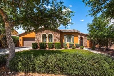 20842 W Eastview Way, Buckeye, AZ 85396 - MLS#: 5953295