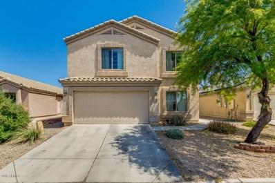 6766 E Summerset Road, Florence, AZ 85132 - MLS#: 5953357