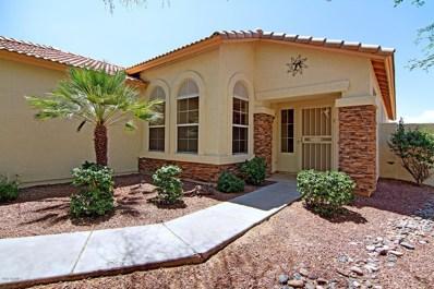 10546 W Irma Lane, Peoria, AZ 85382 - #: 5954514