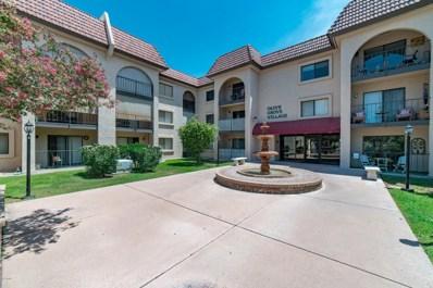 3033 E Devonshire Avenue UNIT 1027, Phoenix, AZ 85016 - MLS#: 5956323