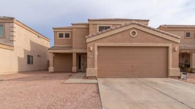 12317 W Windrose Drive, El Mirage, AZ 85335 - #: 5959206