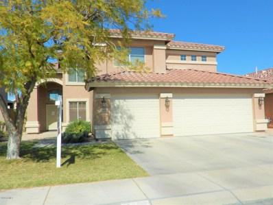 4736 E South Fork Drive, Phoenix, AZ 85044 - MLS#: 5964131