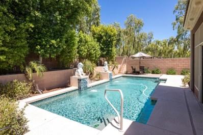 20890 W Wycliff Drive, Buckeye, AZ 85396 - MLS#: 5965190