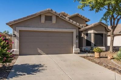 552 W Villa Maria Drive, Phoenix, AZ 85023 - MLS#: 5965272