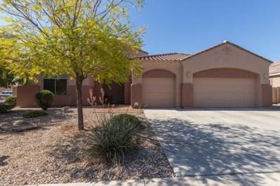 17641 W Desert Lane, Surprise, AZ 85388 - MLS#: 5967120