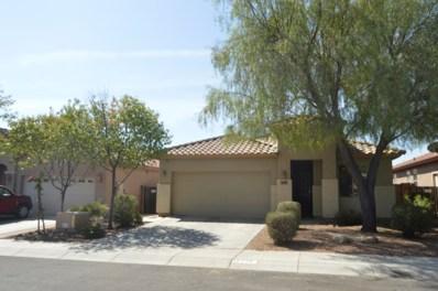 17779 W Young Street, Surprise, AZ 85388 - MLS#: 5969719