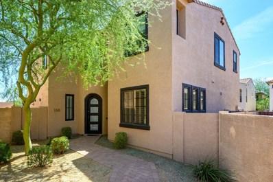 32433 N 23rd Avenue, Phoenix, AZ 85085 - MLS#: 5970628