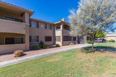 16013 S Desert Foothills Parkway UNIT 1154, Phoenix, AZ 85048 - MLS#: 5971113