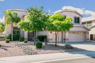 2135 S Porter Street, Gilbert, AZ 85295 - MLS#: 5974480