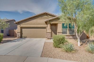 41190 W Elm Drive, Maricopa, AZ 85138 - MLS#: 5974788