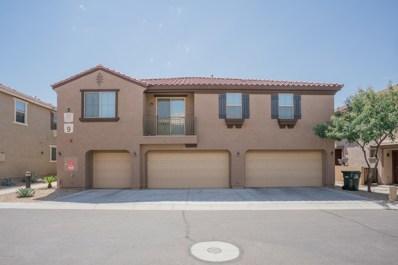 8135 W Lynwood Street, Phoenix, AZ 85043 - MLS#: 5975107