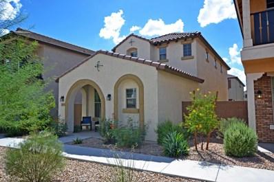 2965 N Sonoran Hills, Mesa, AZ 85207 - MLS#: 5978182