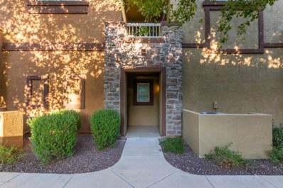 1920 E Bell Road UNIT 1053, Phoenix, AZ 85022 - MLS#: 5981148