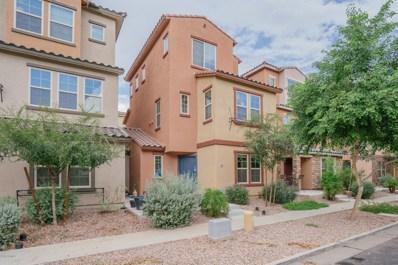2020 N 77TH Lane, Phoenix, AZ 85035 - MLS#: 5984425