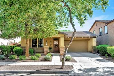 3143 N Evergreen Street, Buckeye, AZ 85396 - #: 5987254