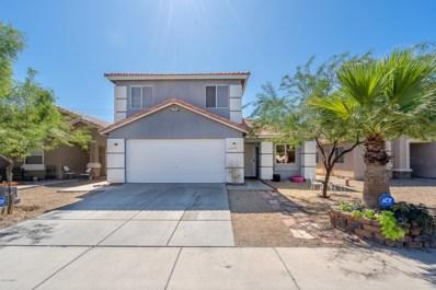 6321 W Riva Road, Phoenix, AZ 85043 - MLS#: 5988466