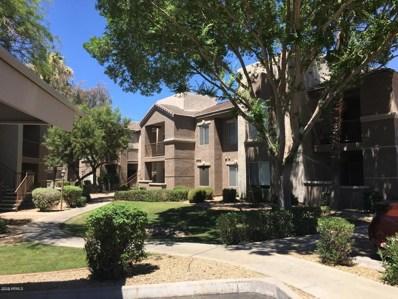 17017 N 12TH Street UNIT 2063, Phoenix, AZ 85022 - MLS#: 5988679
