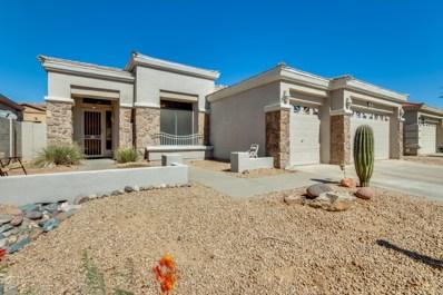 4832 E Daley Lane, Phoenix, AZ 85054 - MLS#: 5989058