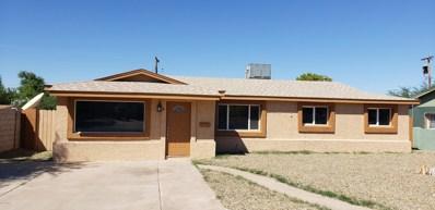 2054 W Chambers Street, Phoenix, AZ 85041 - MLS#: 5989595