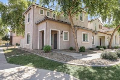 8333 W Vernon Avenue, Phoenix, AZ 85037 - MLS#: 5989832